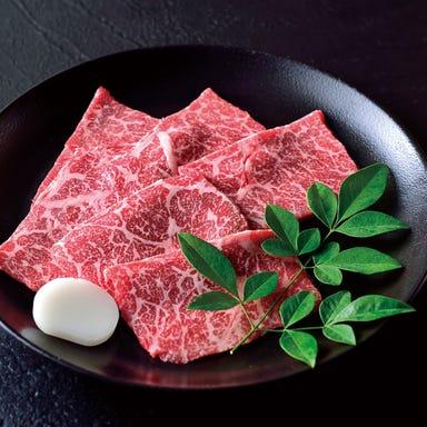 焼肉名菜 福寿 戸塚モディ店 メニューの画像
