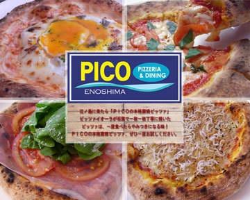 PICO 江ノ島店