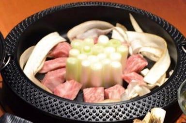 炊き出し餃子と牛たん焼き 我美-がび- コースの画像