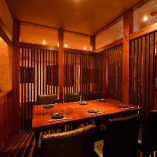 くつろぎのテーブル完全個室