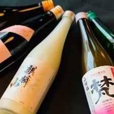 日本酒250種以上!品揃え銀座 屈指