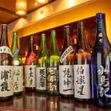 地酒、東北のお酒、店長の隠し酒と常時20種以上用意してます!