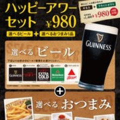 IRISH PUB CELTS 松本駅前店