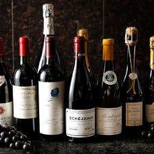 選りすぐりのワイン