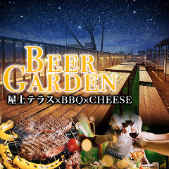 札幌ビアガーデン SKY Garden すすきの店