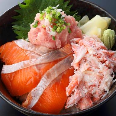板前寿司 赤坂店 メニューの画像