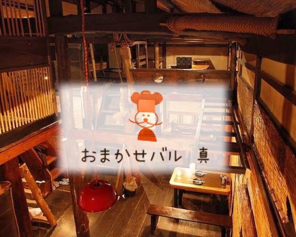 BBQ×肉鍋&焼かない焼肉 真 〜しん〜