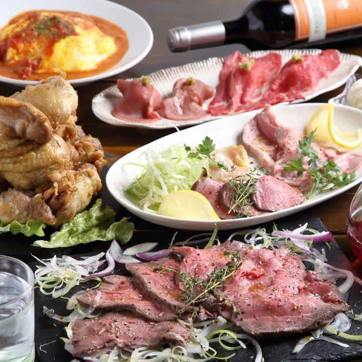 【2時間飲み放題】自慢の低温調理肉が楽しめる♪焼かない焼肉コース|4500円⇒3500円