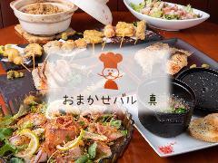 BBQ×肉鍋&焼かない焼肉 真 ~しん~