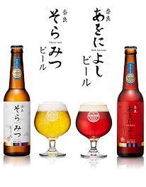 奈良の飲み物が揃う!クラフトビール、焼酎、果実酒も奈良産!