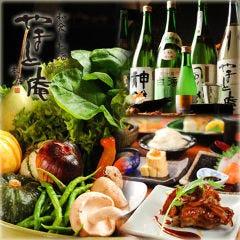 和食とお酒 やまと庵 近鐵奈良驛前店