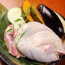 【 大和肉鶏 】