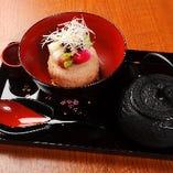 奈良の都の焼き茶粥 お漬物のせ