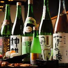 日本清酒発祥の地『奈良』の地酒