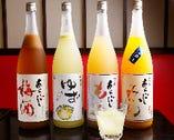 【 奈良の果実酒 】