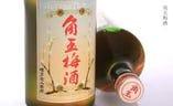 角玉梅酒(鹿児島)