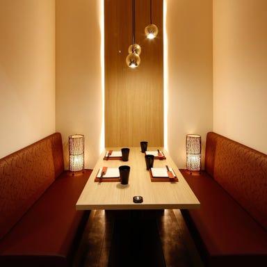 全席個室 食べ飲み放題 おとずれ 小倉駅前店 メニューの画像