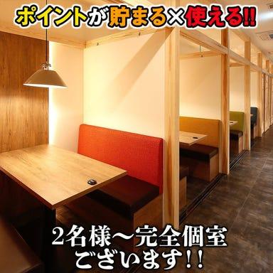 全席個室 食べ飲み放題 おとずれ 小倉駅前店 こだわりの画像