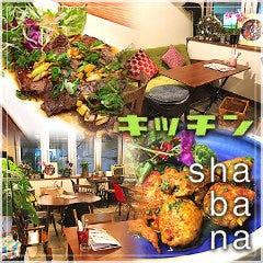 キッチン shabana