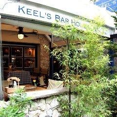 KEEL'S BAR HOUSE AOBADAI