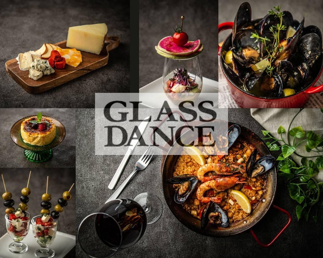 GLASS DANCE 八重洲