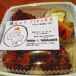 税込500円 鶏から5ケ ご飯大盛り(300g)♪