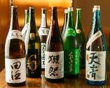 全国各地銘酒【山形県】