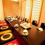 【掘りごたつ】落ち着いた雰囲気の和をベースとした完全個室!