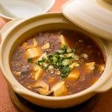 土鍋マーボー豆腐