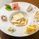 『チーズの盛り合わせ』チーズは日替わりでご用意しています。