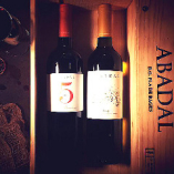 EU産地直送ワイン【EU直輸入】
