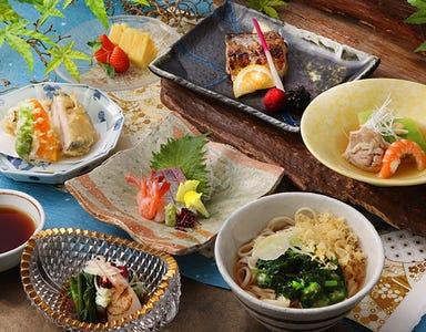和食ダイニング 蔵 ANAクラウンプラザホテル新潟 こだわりの画像