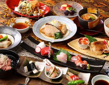 和食ダイニング 蔵 ANAクラウンプラザホテル新潟 コースの画像