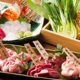 季節の炙り野菜盛り合わせ