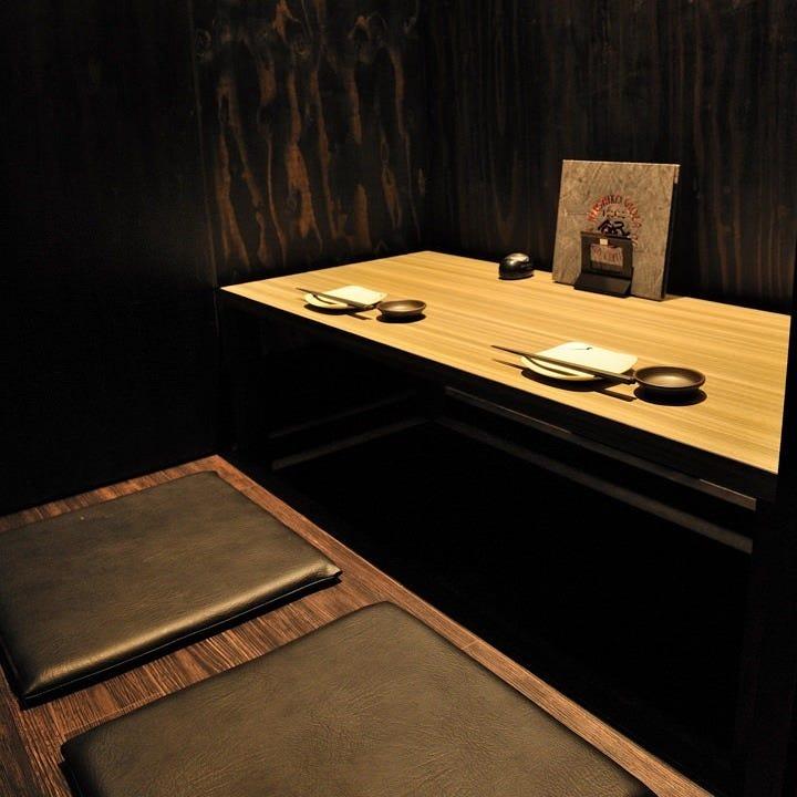 掘りごたつ席◆2名様から半個室◎