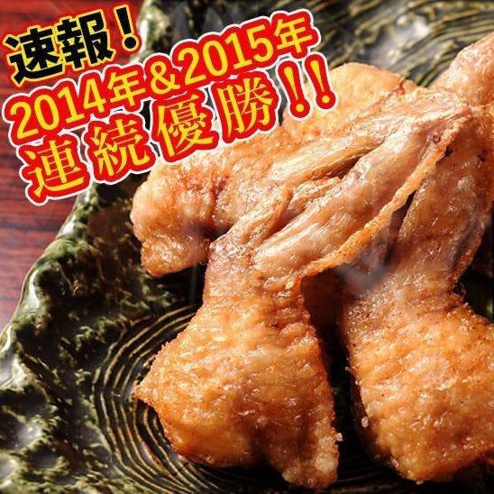 食えってば♪二年連続日本一の手羽先