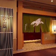 京料理 「たん熊 北店」