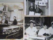 昭和30年創業◎老舗割烹寿司店