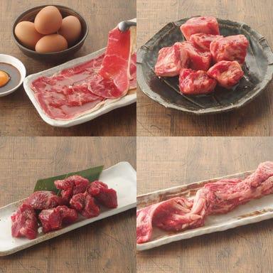 赤から 函南店 コースの画像