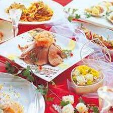 パーティープランを彩る数々のお料理