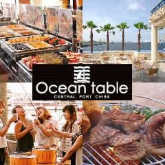 Ocean Table(オーシャンテーブル) 千葉みなと