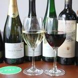 ◇ワイン◇ お料理との相性を考え、選りすぐりの約20種をご用意