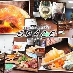 洋食イタリアン SPACE スペース