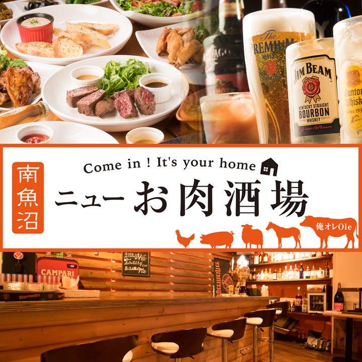 【Oleおすすめ鍋プラン】料理7品+2時間飲み放題
