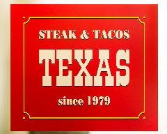 テキサス 麹町店