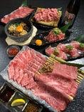 【上質なお肉】 厳選した新鮮和牛をリーズナブルにご提供!