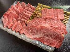 厳選された新鮮なお肉!