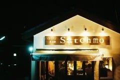 イタリアンバール Satchmo