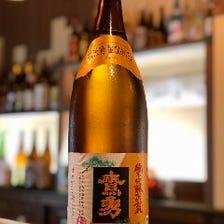 全国の日本酒 山陰の地酒が味わえる
