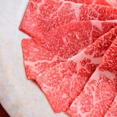 黒毛和牛一頭買い 焼肉 穂坂 小田原店 メニューの画像